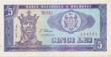 MOLDOVA 5 LEI 1992 VF
