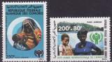 Comore 1979 - Copilul,2v neuzat,perfecta stare(z)