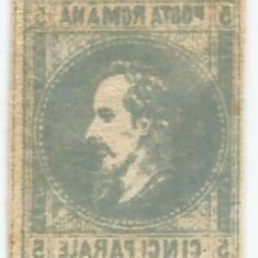 România, Principatele Unite, LP 14/1864, A.I. Cuza, nec., abklatsch, eroare, MNH
