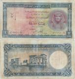 1954 ( ١٩٥٤ ) , 1 pound ( P-30a.1 ) - Egipt
