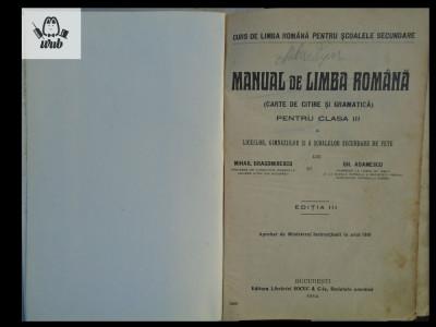 Manual de limba romana pentru clasa III 1914 foto