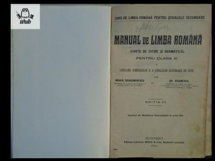 Manual de limba romana pentru clasa III 1914