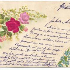 (@) carte postala(ilustrata)-MATASARU-Trandafiri -embosata 1901