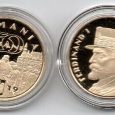 Romania 2019 - 50 bani Ferdinand, PROOF