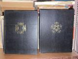 Istoria literaturii romane - Al Piru