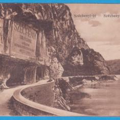 (22) CARTE POSTALA PERIOADA AUSTROUNGARA - ORSOVA - DRUMUL LUI SZECHENYI, Necirculata, Printata