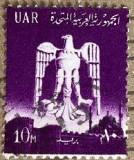 Egipt Vulturul Saladin peste cetatea din Cairo, Istorie, Stampilat