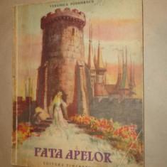 Fata apelor an 1954/ilustratii Maria Constantin /107pag- Veronica Porumbacu