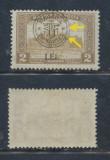 1919 ROMANIA Emisiunea Cluj eroare 2L Parlament dubla spartura in monograma MNH
