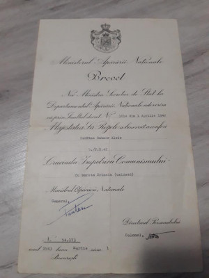 Brevet pt Medalia Cruciada Impotriva Comunismului cu bareta Crimeea oxidata WW2 foto