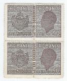 *Romania, Lot 448 fiscale, 2 timbre fiscale comerciale, MNH