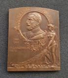 Placheta Carol I 1906 Expozitia generala romana de la Bucuresti  - medalie