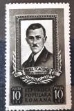 Cumpara ieftin Romania 1951 LP 291 Pavel Tcacenco  1v. Mnh