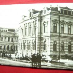 Ilustrata Bacau - Vedere circulata 1969