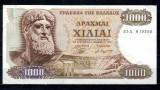 Grecia 1970 - 1000 drachma