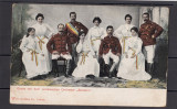Carte Postala - Orchestra Senescu, Circulata, Printata