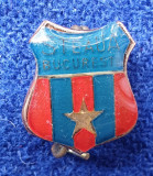 Insigna Sport - Fotbal Club STEAUA Bucuresti varianta 1970 alama email - SUPERBA