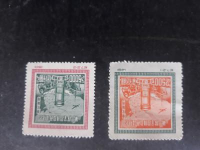 Timbre ,china ,01.11.1950 timbre si filaterie foto
