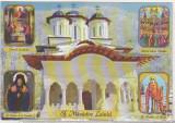 bnk cp Manastirea Lainici - Vedere - necirculata