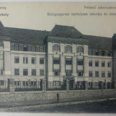 Targu Mures, Palatul Administrativ// CP, Circulata, Fotografie