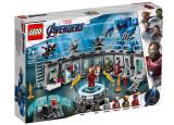 Cumpara ieftin LEGO Marvel Super Heroes - Iron Man - Sala Armurilor 76125