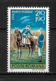 România - 1977 - LP 944 - Ziua Mărcii Poștale Românești - serie completă MNH, Nestampilat