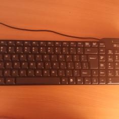 Vand tastatura AURES noua folosita putin fara piciorusele din spate