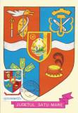 România, LP 942/1977, Stemele judeţelor (E-V), (uzuale), c.p. maximă, Satu-Mare