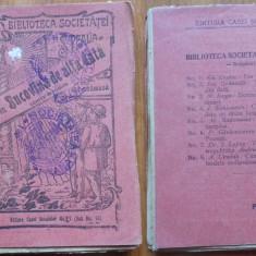 Ion Gramada , Din Bucovina de altadata ; Schite istorice , 1926