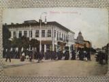 Carte Postală Bacău, interbelică, circulată, Strada Centrală, animată