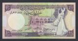 A5889 Syria Siria 10 pounds 1991 UNC