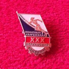 Insigna Sport (Rusia) - Spartachiada