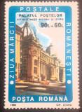 Cumpara ieftin Romania 1994 LP 1348 ziua marcii postale , Palatul postelor supratipar. mnh, Nestampilat