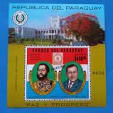 Paraguay -Vizita prezidentiala, reprod timbre vechi-COLITA-MNH