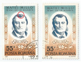 România, LP 784/1971, Aniversări III M. Millo și N. Iorga, eroare, oblit.