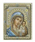 Maica Domnului Kazanskaya Lucrata pe Foita de Argint 925 20x16cm Cod Produs 1375