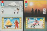 1970 Umm Al Qiwain, Olimpiada Sapporo 2 colite nedantelate nestampilate MNH
