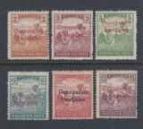 ROMANIA 1919 OCUPATIA FRANCEZA SECERATORI AUTENTIFICARE MNH