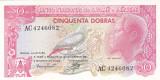 Bancnota Sao Tome si Principe 50 Dobras 1982 - P56 UNC