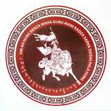 Abtibild cu Regele Gesar din Ling - pentru depasirea obstacolelor