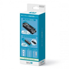 Nintendo Wii U Remote Rapid Charging Set