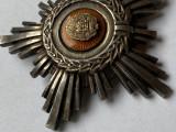 Steaua Romaniei Cls a 5 a RPR