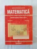 C. Stefan V. Serban - Matematica - Manual pentru clasa a IX-a - Trunchi comun Curriculum diferentiat editura Niculescu