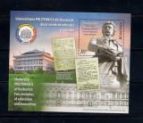 ROMANIA 2019 - UNIVERSITATEA POLITEHNICA BUCURESTI - COLITA LP 2244, Nestampilat