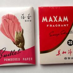 Lot set Foite sapun MAXAM + foite de hartie pudrata in carnetel sigilat anii 80