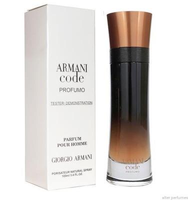 Giorgio Armani ARMANI CODE PROFUMO 110ml | Parfum Tester foto