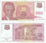 1994 ( 1 I  ) , 5 novi dinara ( P-146a ) - Iugoslavia