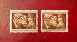 Timbre Germania Reich 1944 New Daily Stamp MNH + stampilat, Nestampilat