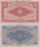 1941 , 10 cents ( P-315b ) - Hong Kong