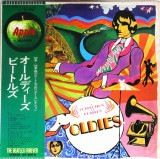 """Cumpara ieftin Vinil """"Japan Press"""" The Beatles – A Collection Of Beatles Oldies (-VG)"""
